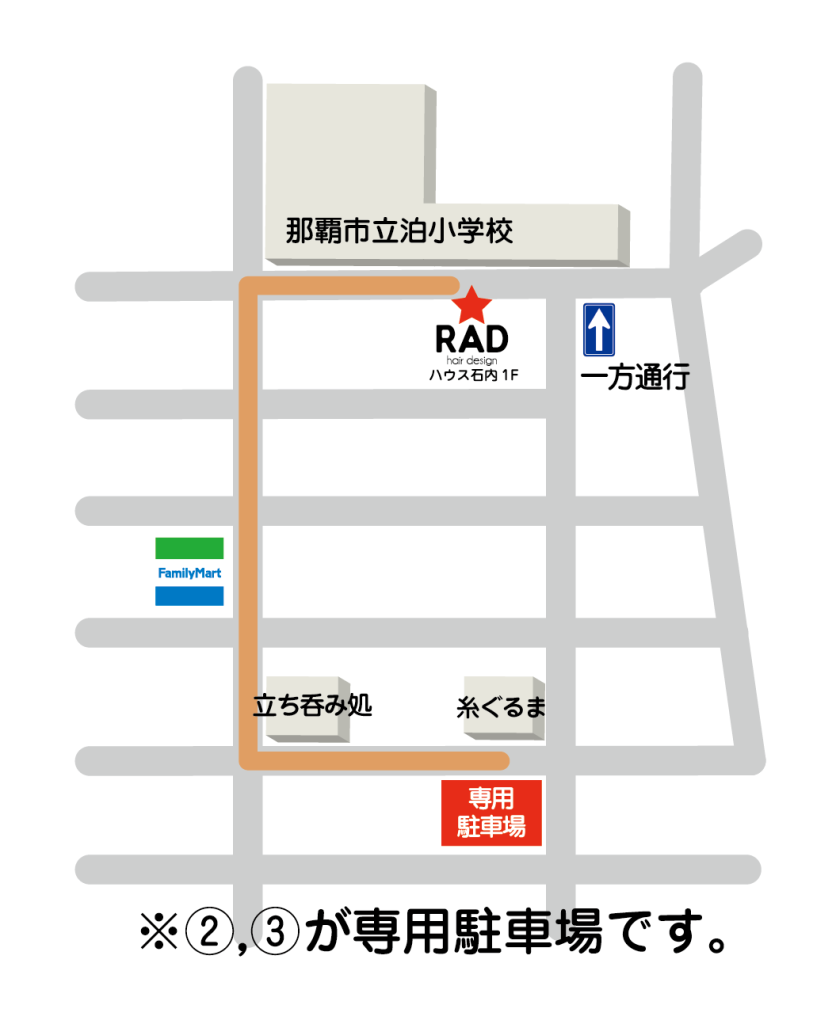 RADフライヤー最終PARK-07